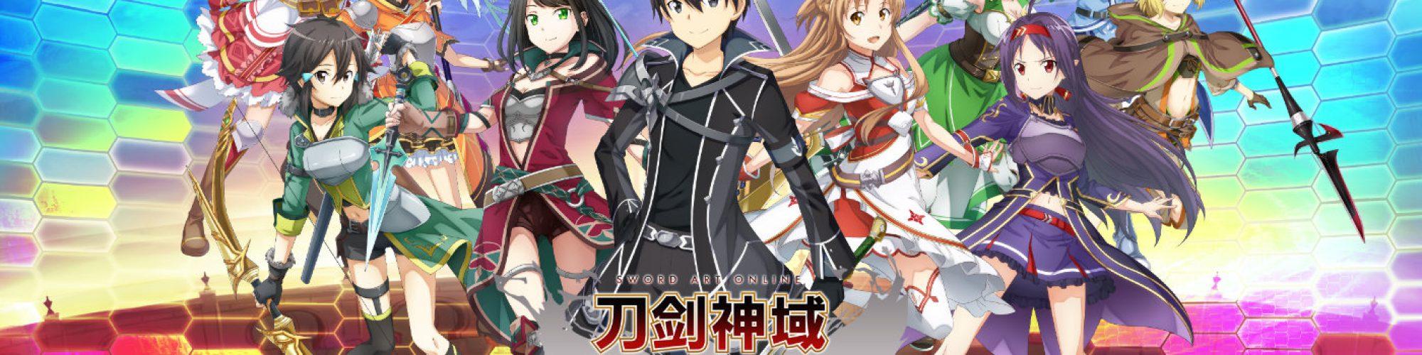 Sword Art Online: Ace Mobile đang được phát triển